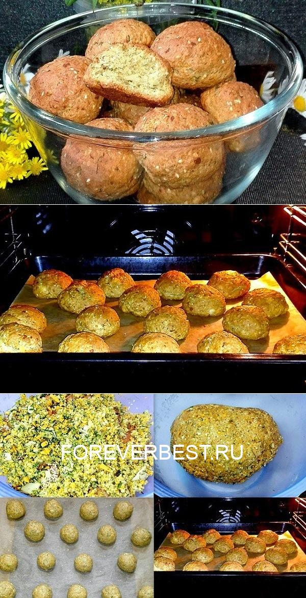 Эти булочки уже третий день подряд готовлю – улетают мгновенно и домашние просят еще!