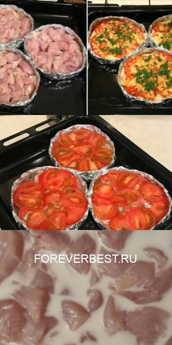 Рецепт, достойный восхищения: «Сюрприз» из куриного филе.
